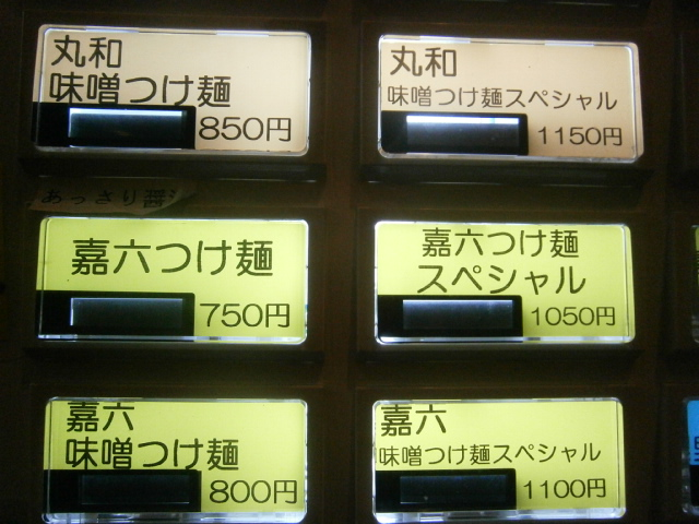 PB070121.jpg