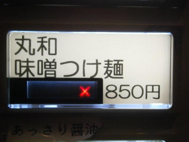 PB070124.jpg