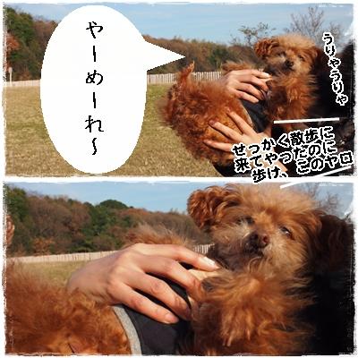 ぷぷぷ噺4