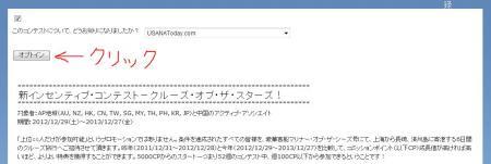 ユサナ_Opt-in_2