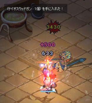 screenshot3245.jpg