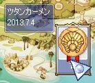 screenshot3246.jpg