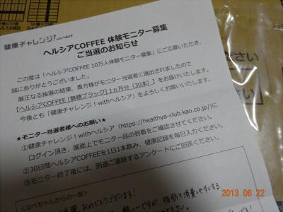 DSC00864-01.jpg
