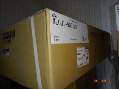 DSC01409-01.jpg