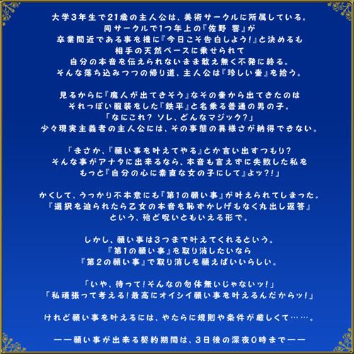 hyper_story_500.jpg