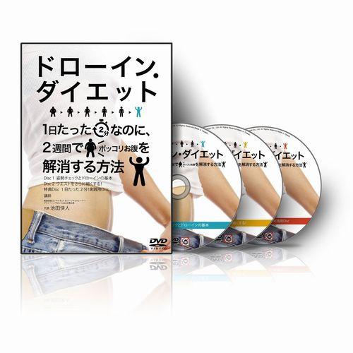 東京人気パーソナルトレーナー女性集客マーケティングブランディング