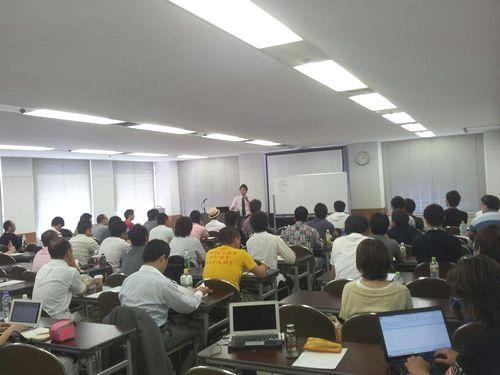 東京の稼いでいる人気パーソナルトレーナーになる講座セミナー