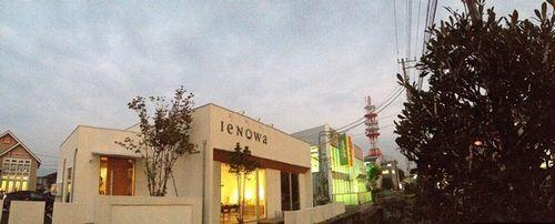 甲府昭和住宅公園展示場近くおすすめ工務店ハウスメーカー