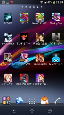 Screenshot_2014-01-30-23-29-30 (450x800)