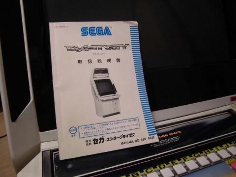 CIMG7149 (800x600)