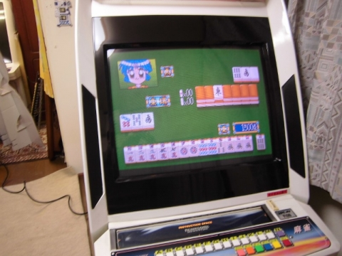 CIMG7152 (800x600)