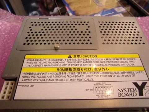 CIMG7253 (800x600)