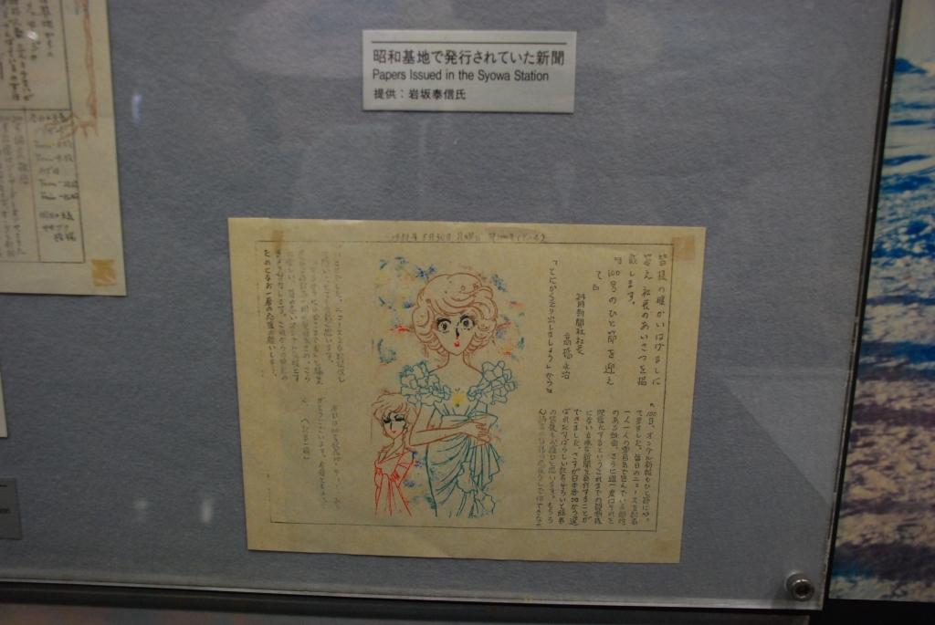 nagoya (39)