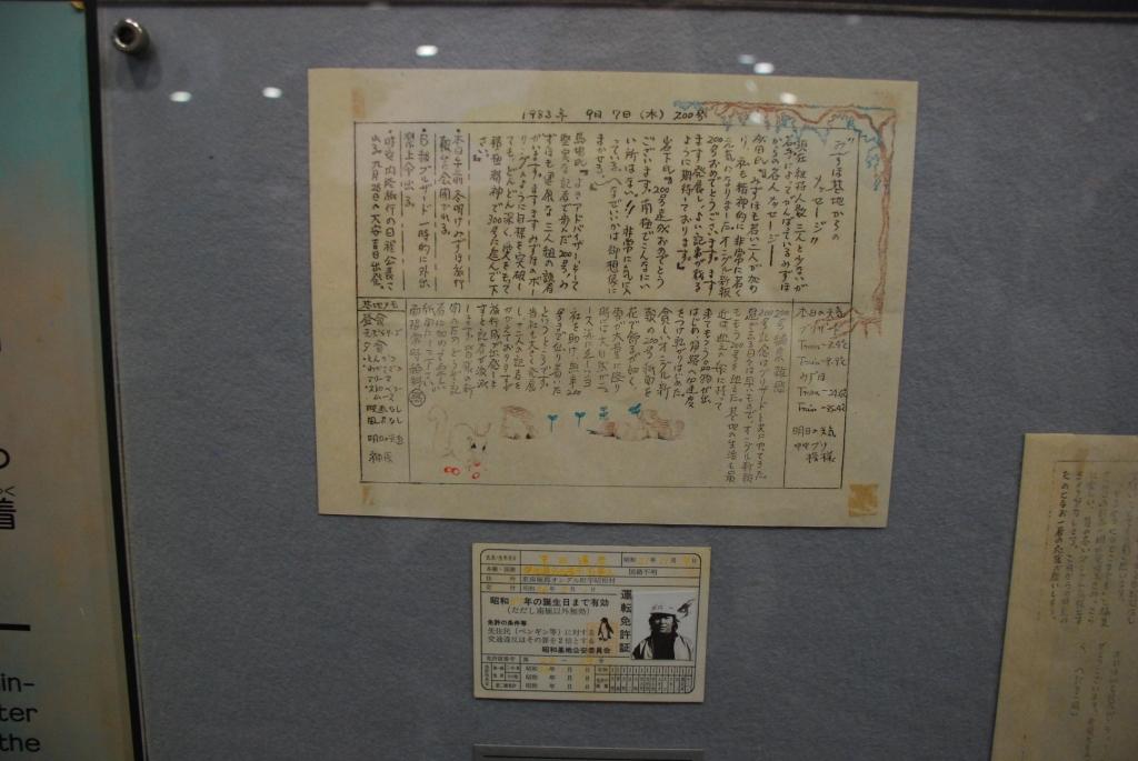 nagoya (40)