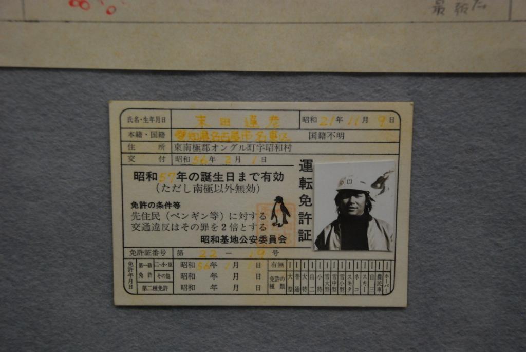 nagoya (41)
