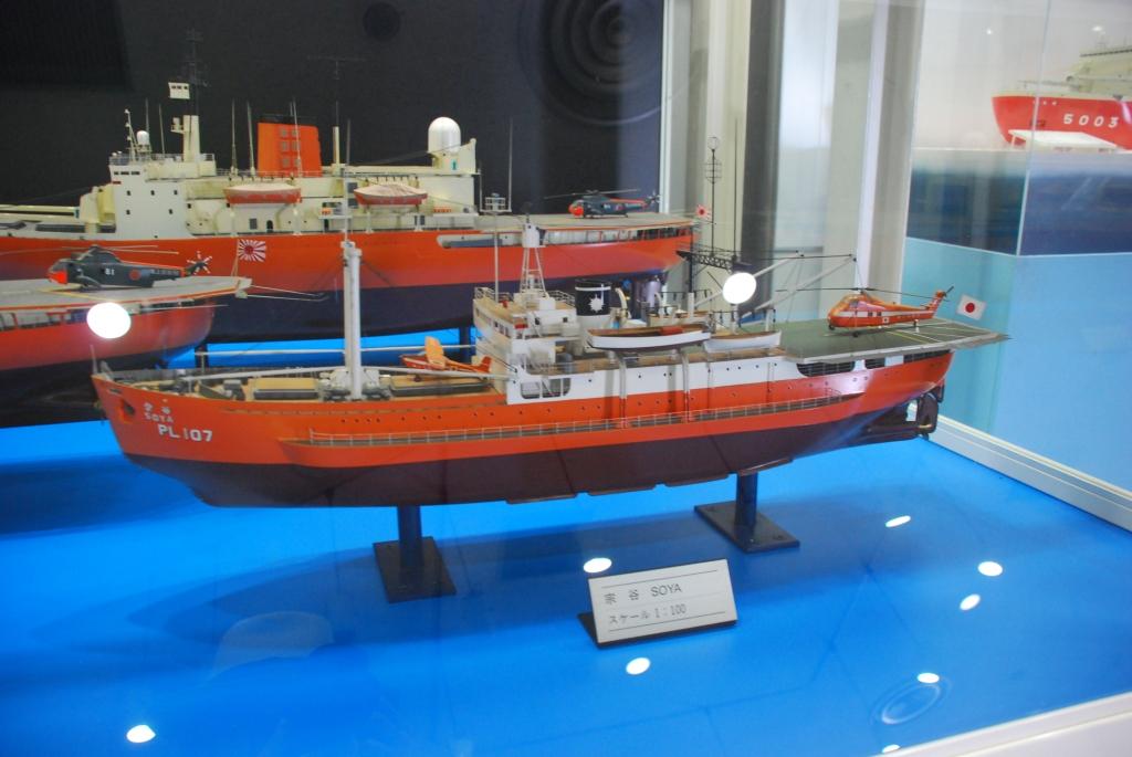 nagoya (43)