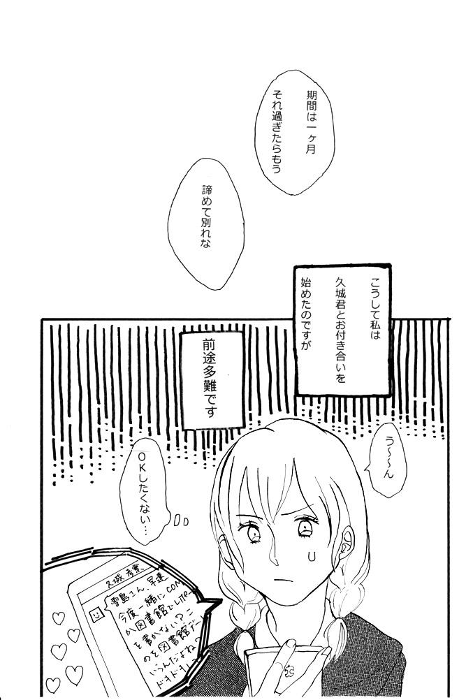 reportlove004.jpg