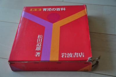 DSC_0002_2013102815394769a.jpg