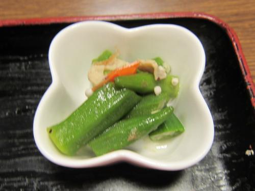 小鉢(オクラ)