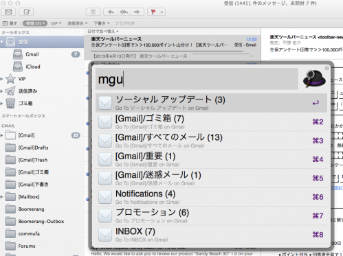 Mail_Actions