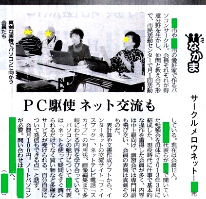 2014-02-11sinbun_2.jpg