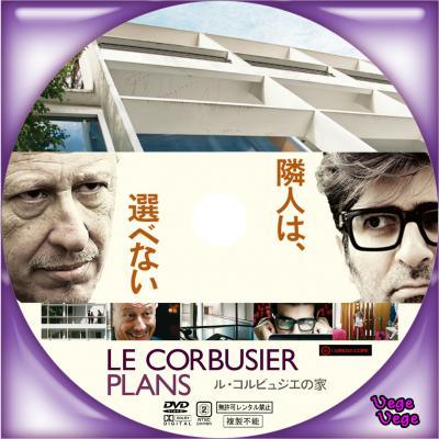 ル・コルビュジエの家