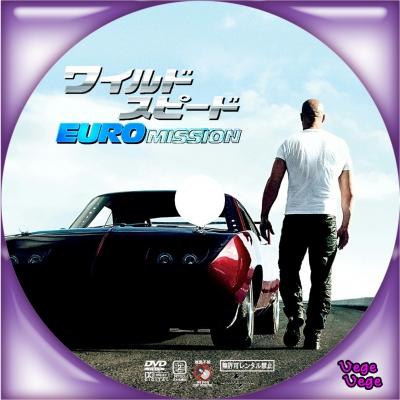 ワイルド・スピード EURO MISSION2