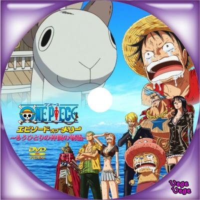 LOHACO - ONE PIECE エピソード オブ空島【DVD】 (アニメ) HMV LOHACO店