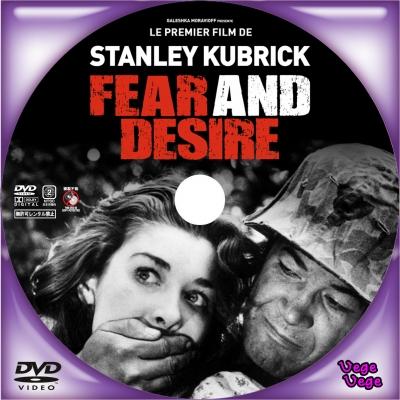 恐怖と欲望2
