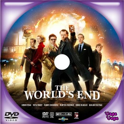 ワールズ・エンド/酔っぱらいが世界を救う!D2