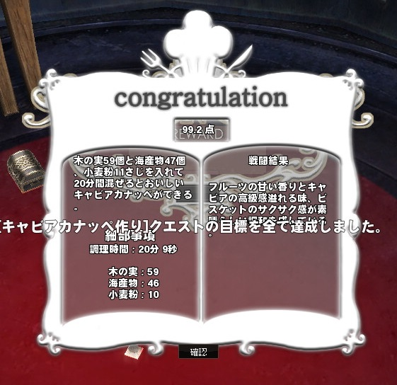 mabinogi_2013_04_03_001.jpg