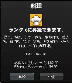 mabinogi_2013_04_07_002.jpg