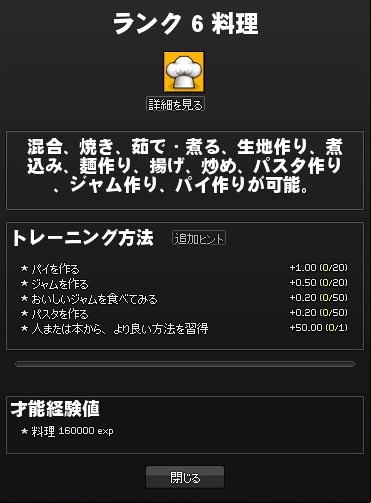 mabinogi_2013_04_07_003.jpg