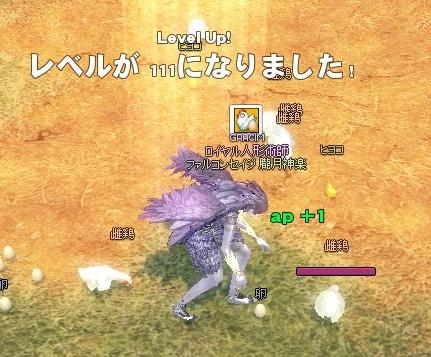mabinogi_2013_04_11_003.jpg