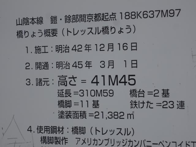 DSC01796_convert_20130506091228.jpg