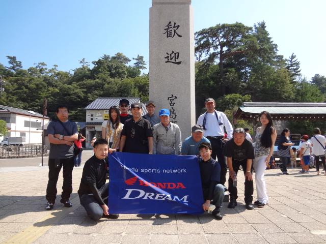 DSC02297.jpg