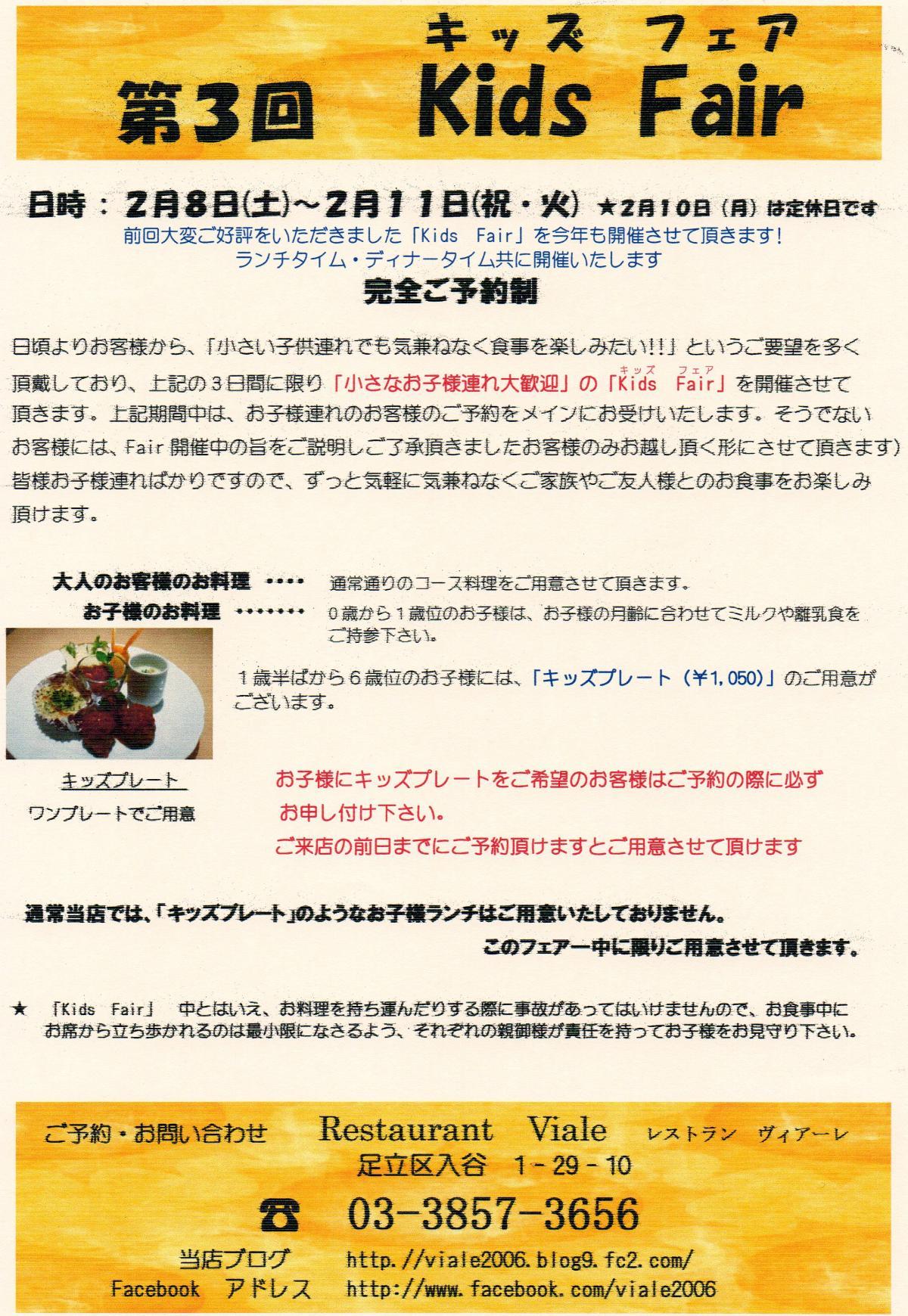 img027_convert_20140128180257.jpg