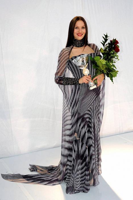 Elina Hoiska
