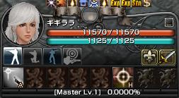130831ききらら