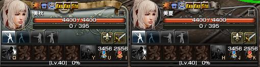 130406みふゆ2