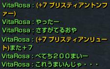 130412ぶり武器強化