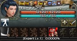 130424なんすぃー