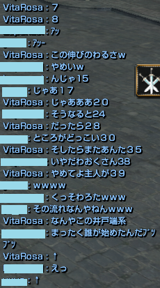 130425井戸端1