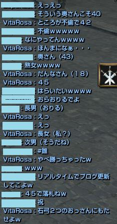 130424井戸端2