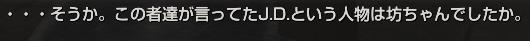 130424くえ2