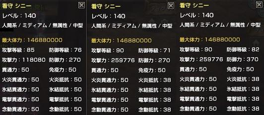 1306051Fぼすすて