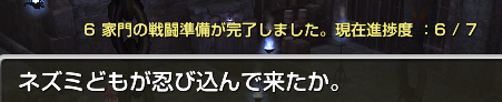 130608てぃぐれす1