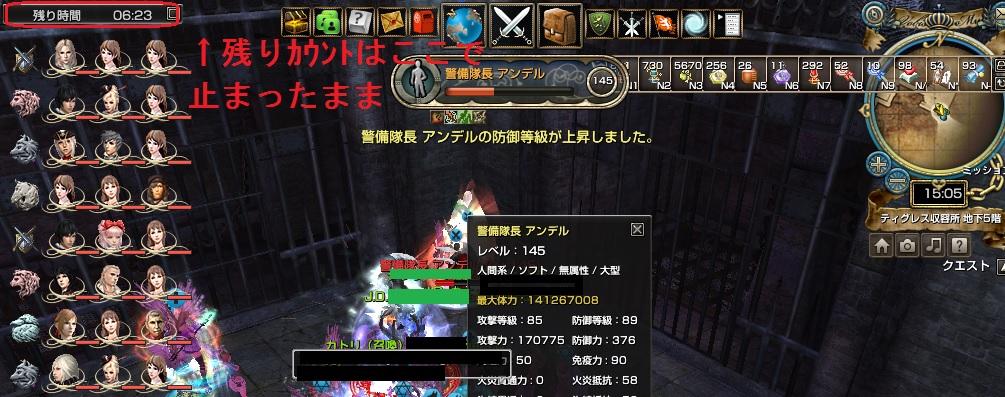 130608てぃぐれす2