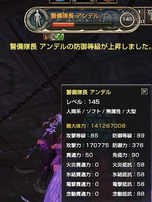 130608てぃぐれす3
