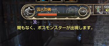 130608てぃぐれす5